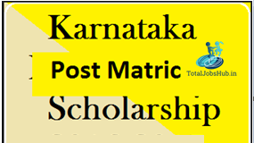karnataka post matric scholarship