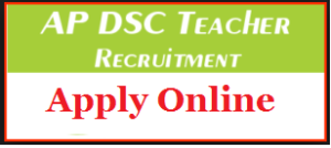 ap dsc recruitment