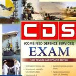 cds-english-exam-rp-datason