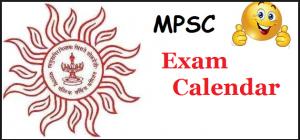 mpsc exam calendar
