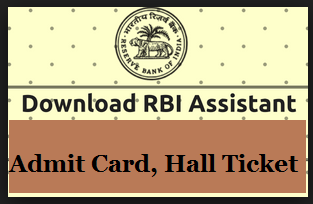 rbi assistant admit card