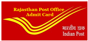 rajastha post office admit card
