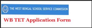 wb tet application form