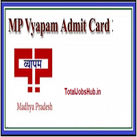 mp iti training officer admit card