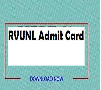 rvunl admit card 2018