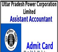 uppcl assistant accountant admit card 2018