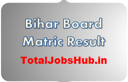 matric result 2019 bihar board