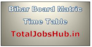 bihar-board-matric-time-table