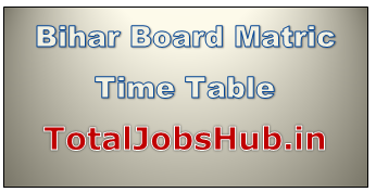 bihar board matric time table