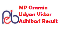 MP Gramin Udyan Vistar Adhikari Result