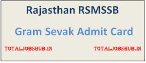 rajasthan-rsmssb-gram-sevak-admit-card