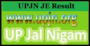 UP Jal Nigam JE Result