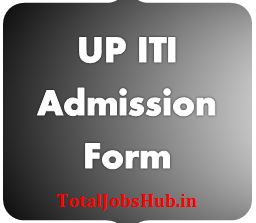 up iti admission form