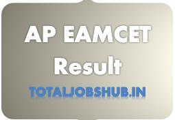 AP EAMCET Result