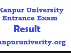 Kanpur University Entrance Exam Result