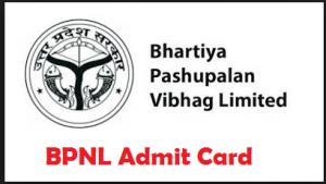 bpnl admit card
