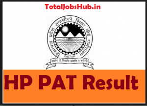 hp pat result