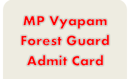 mp vyapam forest guard admit card