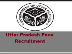 up peon recruitment