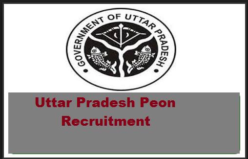 up peon recruitment