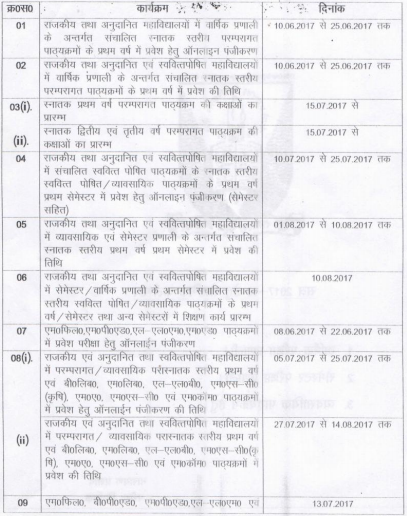 ccsu admission form
