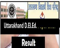 Uttarakhand Deled Result 2018