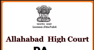 Allahabad High Court PA Admit Card