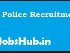 irb police recruitment