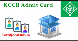kcc bank admit card