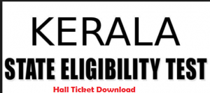 lbs kerala set hall ticket