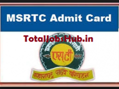 msrtc admit card