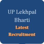 UP Lekhpal Recruitment