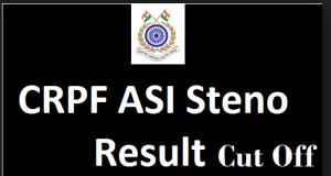 crpf asi steno result