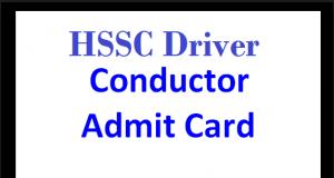 hssc driver admit card