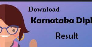karnataka dcet result