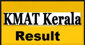 kerala kmat result