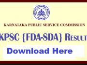 kpsc sda fda result