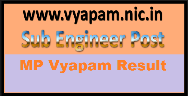 mp vyapam sub engineer result