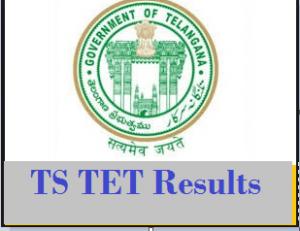 ts tet result