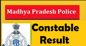 MP Police Constable Result