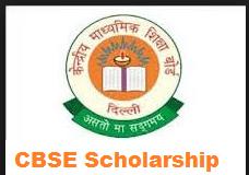 cbse scholarship