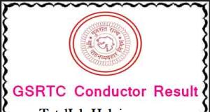 ojas gsrtc conductor result