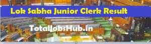 Lok Sabha Junior Clerk Result