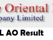 oicl ao result