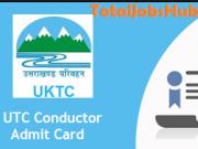 utc conductor admit card