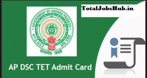 ap dsc tet hall ticket