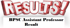 bpsc assistant professor result