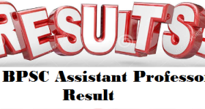 bpsc assistant professor result