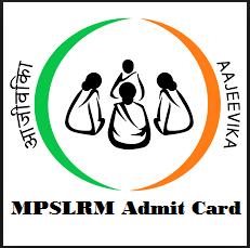 mpslrm admit card