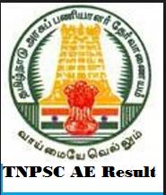tnpsc ae result